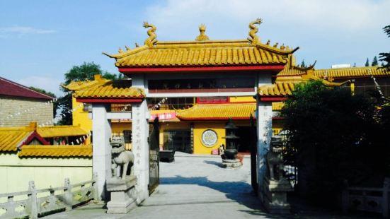 Little Putuo Guanyin Temple (Southeast Gate)