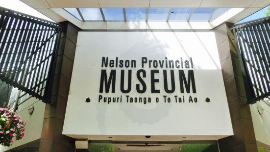 Nelson Provincial Museum