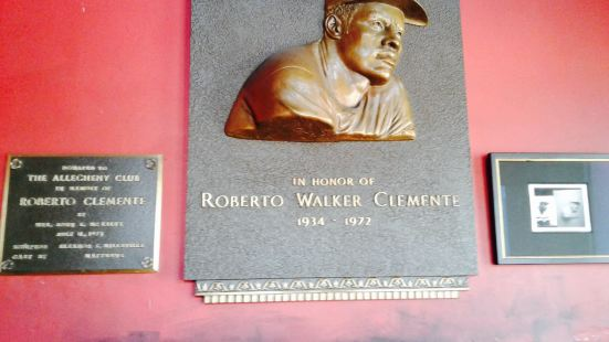 Clemente Museum