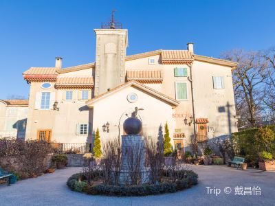 The Little Prince Museum