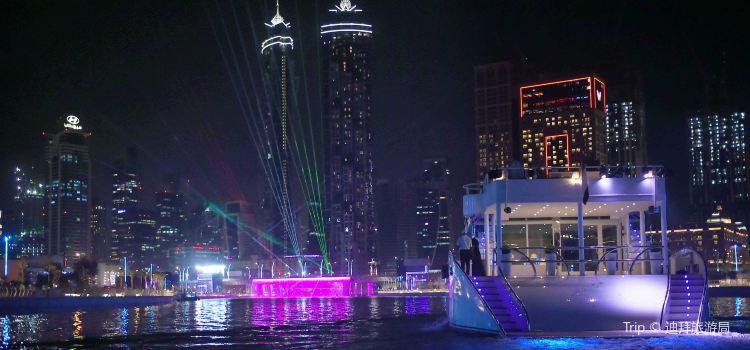 있는 두바이 운하