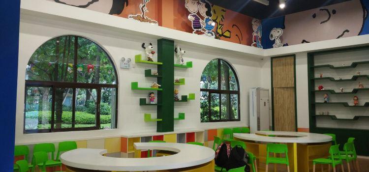 Snoopy Fun Fun Garden3