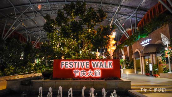 Festive Walk