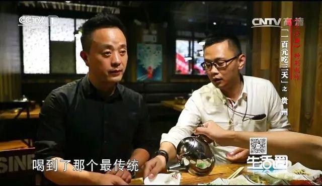 黔·視界2018非遺文化藝術周——你知道經常吃的絲娃娃竟也是非遺美食嗎?
