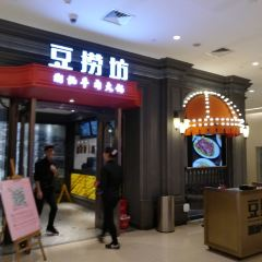 Dolar Shop ( Da Wei Cheng ) User Photo