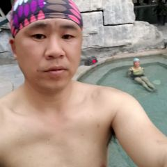 구이유 온천 여행 사진