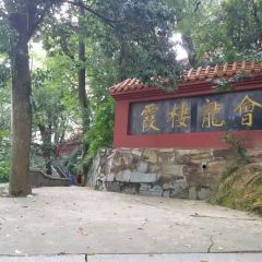 Qixia Temple User Photo