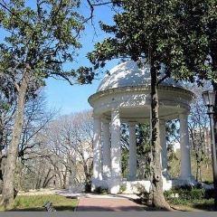 Parque Lezama User Photo