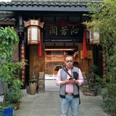 Langzhong Ancient Town User Photo