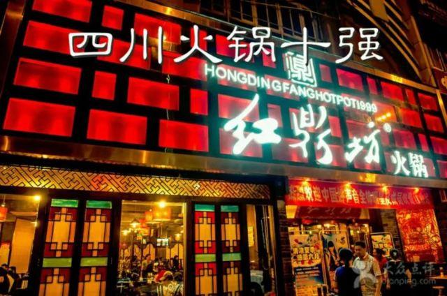 19.9元搶購120元套餐 丨 二十年老牌火鍋,吃完火鍋還有免費爆米花水果冰淇淋!