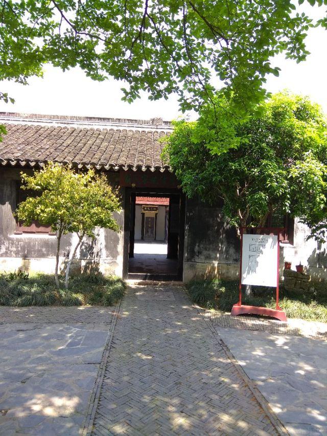 Weng Memorial