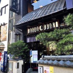Izuei User Photo