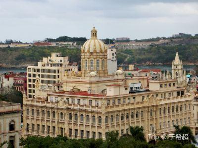 Presidential Palace Museo de la Revolucion