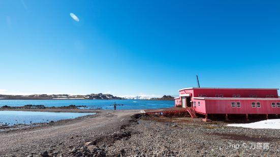 Antarctic Great Wall Station of China