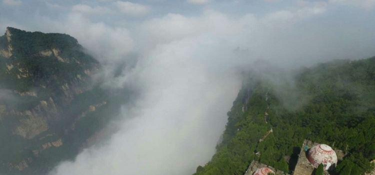 Mianshan Scenic Area3