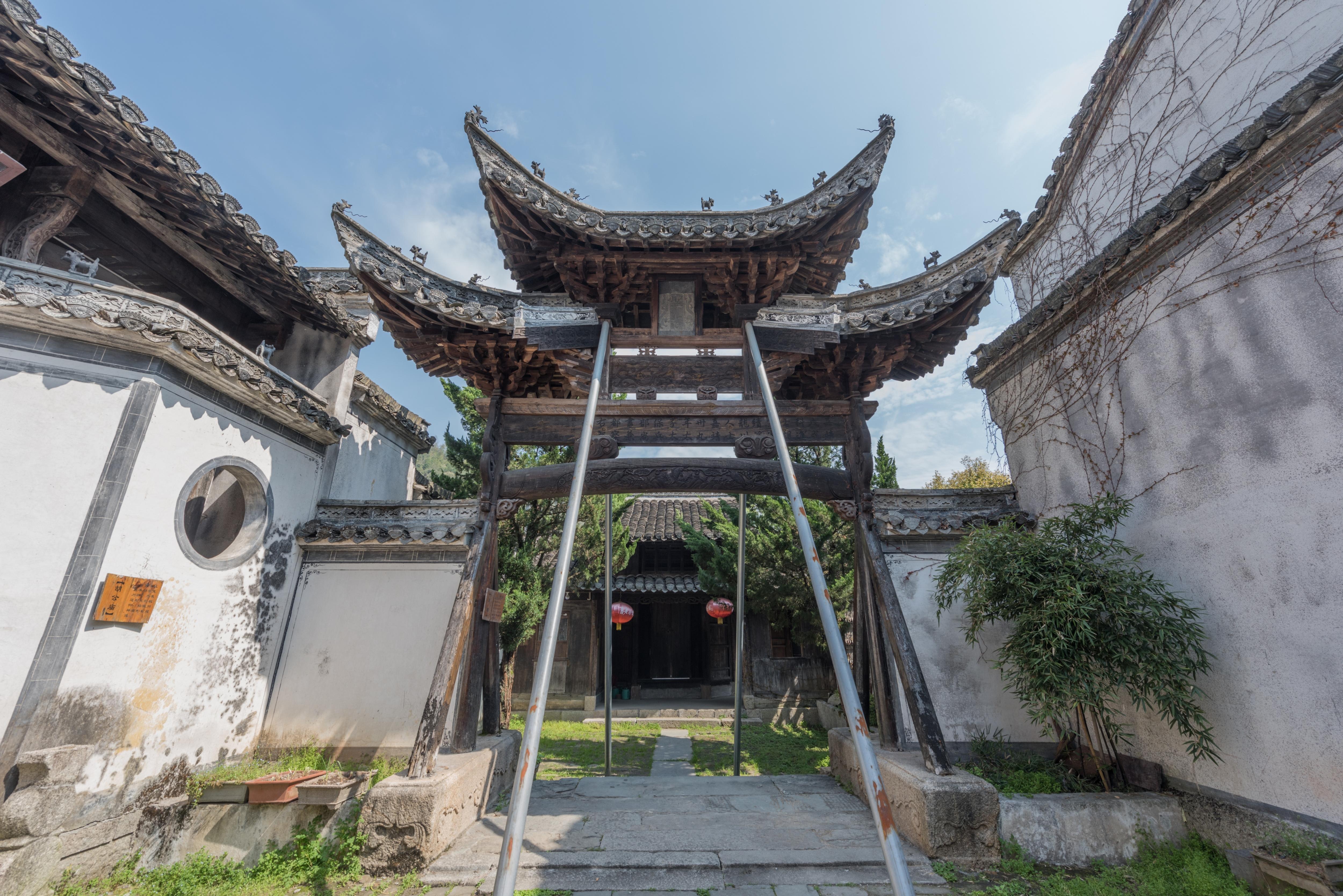 Hu Zongxian's Historical Home