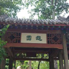 Xia Park User Photo