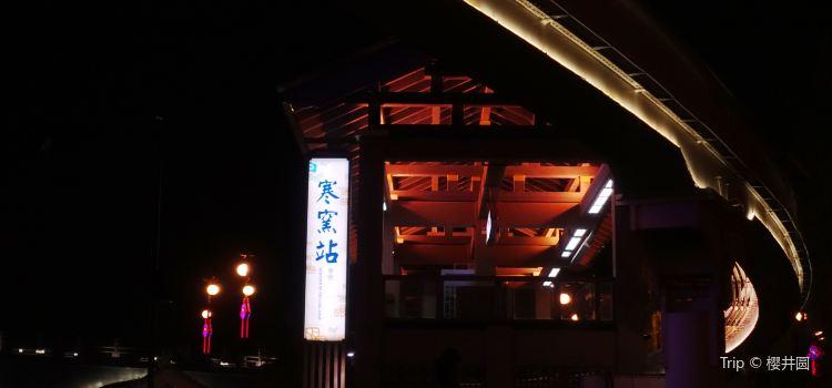 夜遊曲江1