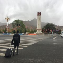 Chuanzang Highway Monument User Photo