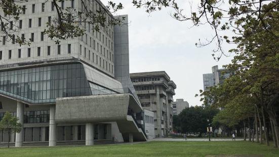 위안지 대학
