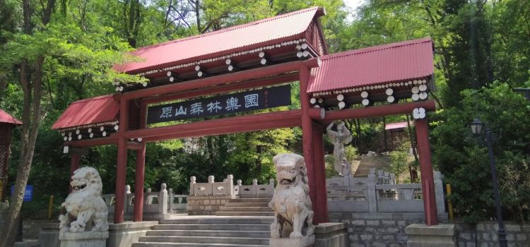 Yuanshan National Forest Park