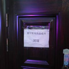 林則徐紀念館用戶圖片