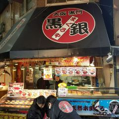 Kuromon hamatou User Photo