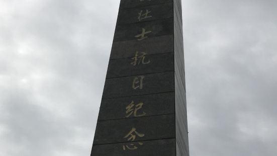 鄉甯華靈廟抗日紀念館