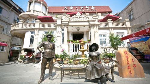 The Former Residence of Zhang Xueliang