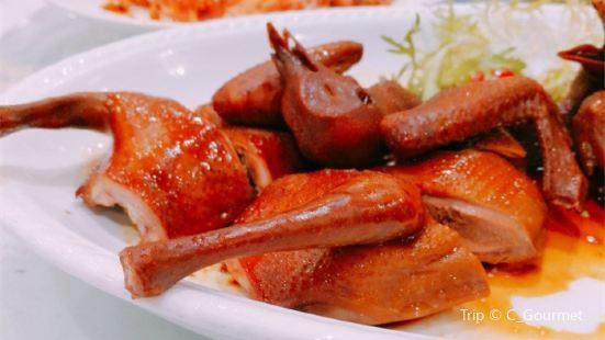 Hong Xing Seafood Restaurant (QiYi Road)