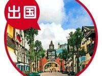 驚艷!廣州周邊這些異國小鎮,人少景美!假裝在度假,驚艷朋友圈!