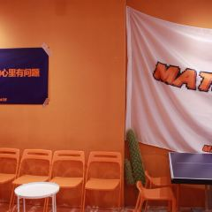 MATE MATE ( Tian He Bei ) User Photo
