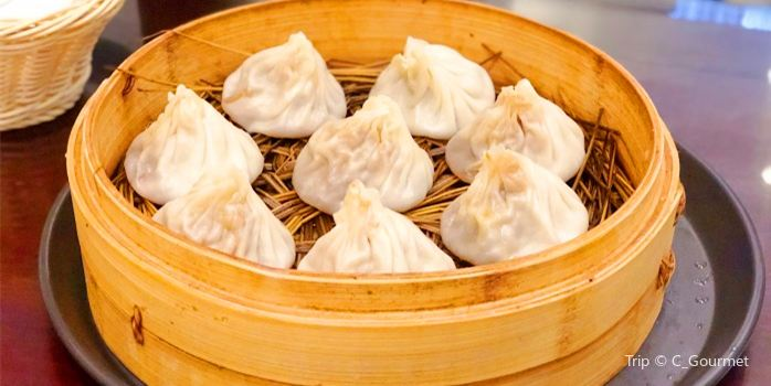 Xi Sheng Yuan ( Feng Huang Street )1