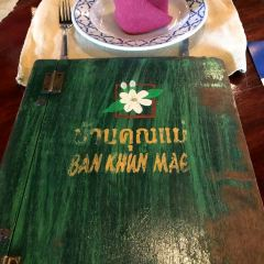 Ban Khun Mae Restaurant User Photo