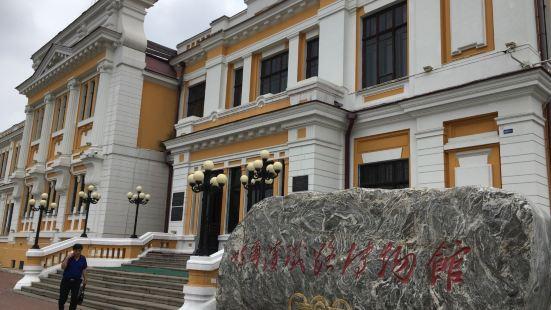 Ha'erbin Tielu Museum