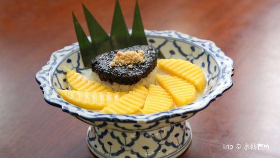 Very Siam ( Guo Jin )