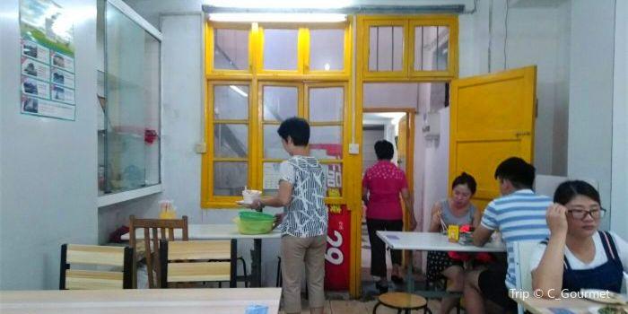 Lian Huan Hai Li Jian1
