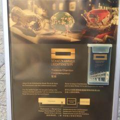 SCHATZKAMMER LIECHTENSTEIN (Treasure Chamber)用戶圖片