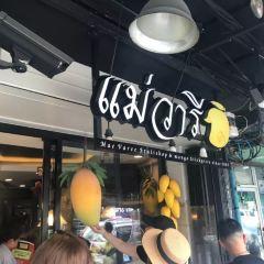 Mae Varee Fruit Shop用戶圖片