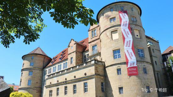 舊宮殿& 符騰堡州立博物館