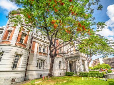 台湾文学館 (旧台南州庁)
