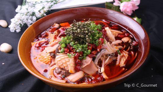 Tong Luo Wan(MIXC)