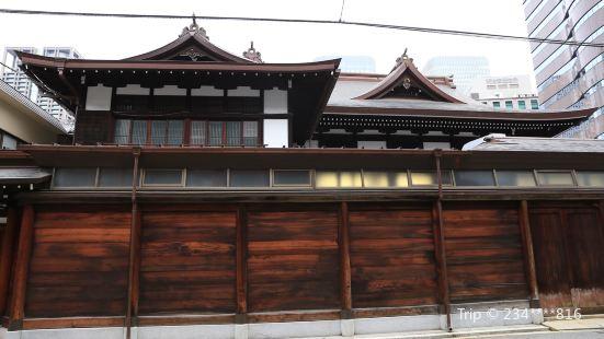 Konko Church of Tamamizu