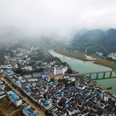 Xin'an River Landscape Gallery User Photo