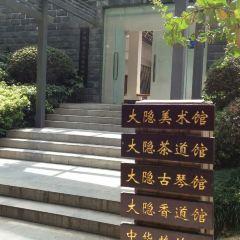 李劍晨藝術館用戶圖片