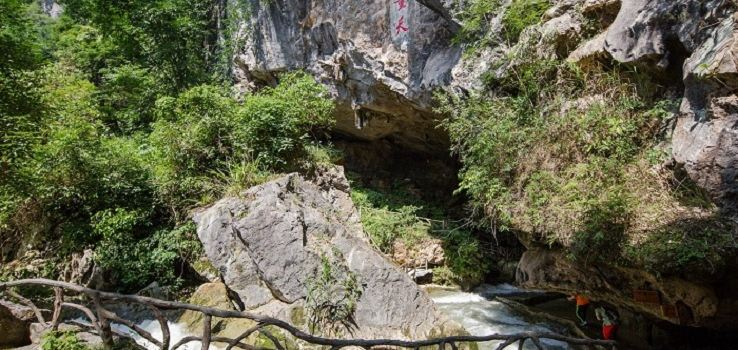"The Fenglin (Rock Forest) Jiuchongtian (""Ninth Heaven"") Scenic Area3"