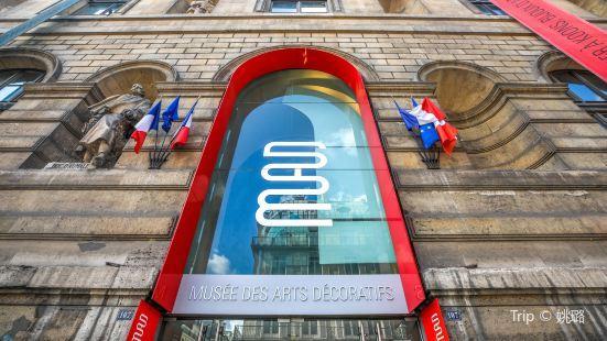 パリ装飾芸術美術館
