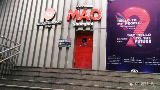 Mao Live House