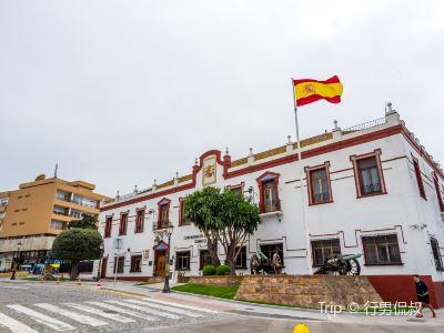Plaza Señora de África