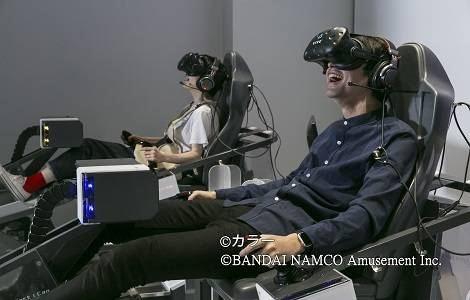 新宿VR ZONE1